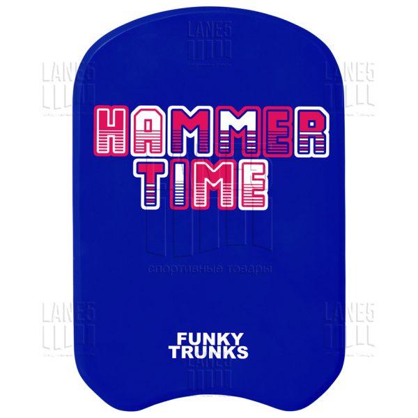 FUNKY TRUNKS HAMMER TIME Доска для плавания