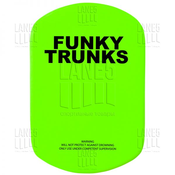 FUNKY TRUNKS Mini Merman Mini-Kickboard Доска для плавания